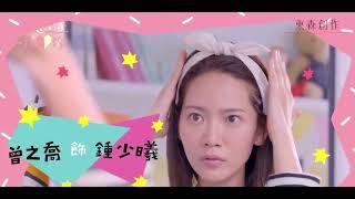 MV OST Attention Love Nghỉ Nghiêm Anh y