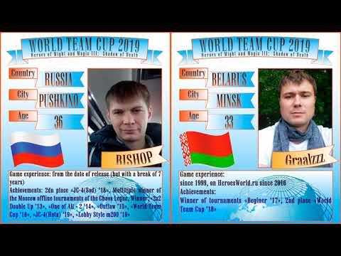 #98-1. HoMM3. SoD. Russia (BISHOP) Vs Belarus (Graalzzz). WTC 2019. Karnaval S+U