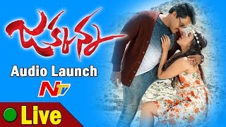 Watch jakkanna audio lauch live. starring sunil, mannara chopra on r p a creations. directed by vamsi krishna akella and music composed dinesh. produced b...