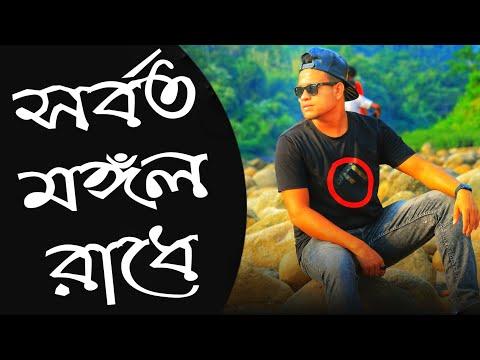 Juboti Radhe (sorolpur cover)  acoustic  live by safwan sabbir