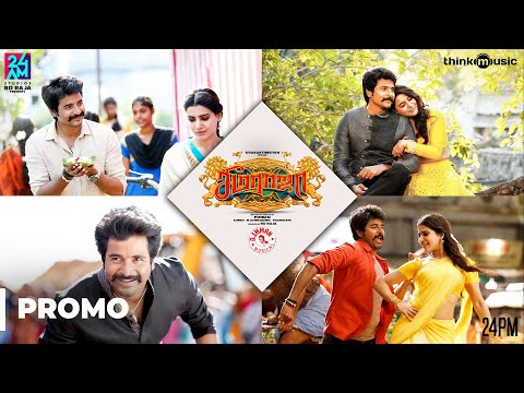 Seemaraja Promo Spots 01 | Sivakarthikeyan, Samantha | Ponram | D.Imman | 24AM Studios