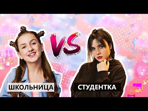 Вокальный (кавер) батл - студентка VS школьница!