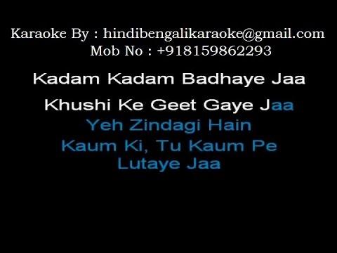 Kadam Kadam Badhaye Jaa - Karaoke - Netaji Subhas Chandra Bose: The Forgotten Hero - Vijay Prakash