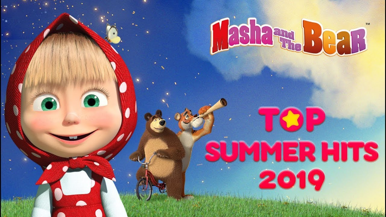 Masha And The Bear - ???? TOP Summer Hits 2019 ???????? - Funny cartoons