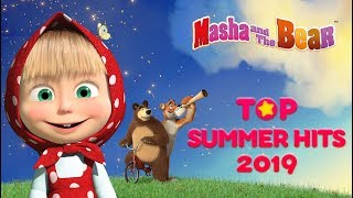 Masha And The Bear - 👍 TOP Summer Hits 2019 👍🥇 - Funny cartoons