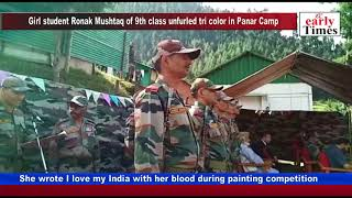 Girl student Ronak Mushtaq of 9th class unfurled tri color in Panar Camp