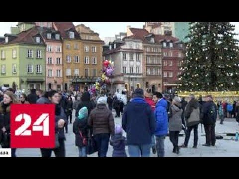 Польша внесла свой вклад в раскол в Евросоюзе - Россия 24