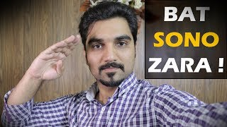 Important Announcement ! Azadar | Karbala Ka Dard #MRNOMAN