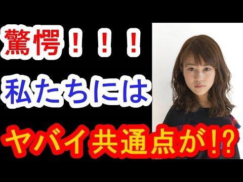 高畑充希、真木よう子、篠原涼子に共通するヤバイこととは!?