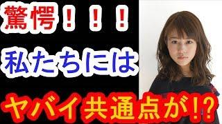 【関連動画】 綾野剛 ブルゾン 高畑充希 インタビュー スッキリ https:/...
