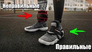 Утяжелители для ног, тренировки с утяжелителями для ног. Тренировка прыжка с утяжелителями