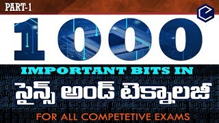 #Science and technology in telugu | Most Imp sci and tech bits for RRB,PC,SI all competitive exams