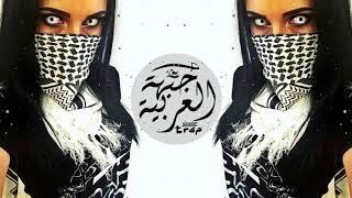 JURGAZ - TERAB ( Dark Arab Trap )
