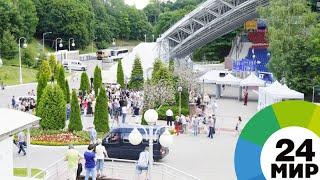 Союзному государству на «Славянском базаре» посвятили выставки и концерт