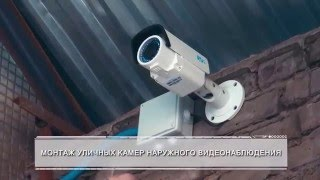Установка системы видеонаблюдения на предприятии «ВЕСТА-КЕРАМИКА».(В ноябре 2015 года специалисты компании «Флайлинк» ( http://www.flylink.ru ) завершили установку системы видеонаблюден..., 2015-12-16T17:11:10.000Z)