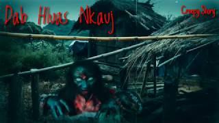 Creepy story - dab hluas nkauj tuag 2019-07-14