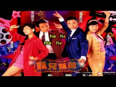 [kara+pinyin] 难兄难弟 - Nhạc phim Huynh đệ song hành #karaokenhachoa