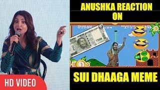 Anushka Sharma Reaction On Sui Dhaaga Memes   Anushka Mario Meme
