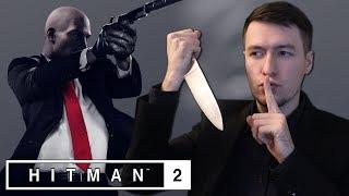 ТОТ ЖЕ ЛЫСЫЙ ЧТО И РАНЬШЕ Обзор Hitman 2 2018