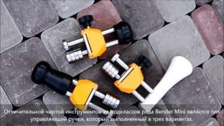 Ручные роликовые листогибы Sorex Bender Mini(, 2014-10-16T08:35:17.000Z)