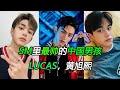 中国帅哥与韩系欧巴谁更暖?名爵HS对比起亚智跑 - YouTube