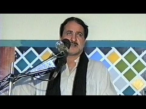 Zakir Syed Arif Hussain Shah of Bhakkar | Majlis at Padhrar | 14/06/2004
