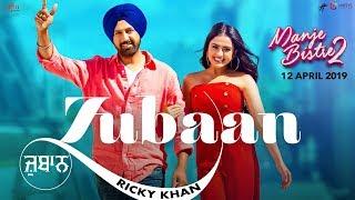 Gambar cover Zubaan – Ricky Khan | Gippy Grewal | Simi Chahal | Manje Bistre 2 | New Punjabi Songs 2019