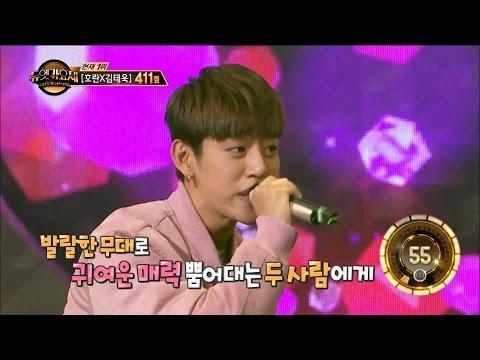 【TVPP】Daehyun(B.A.P) - You're the best, 대현(비에이피) - 넌 is 뭔들@Duet Song Festival