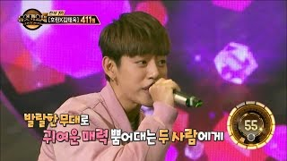【TVPP】Daehyun(B.A.P) - You're the best, 대현(비에이피) - 넌 is 뭔들@Duet Song Festival