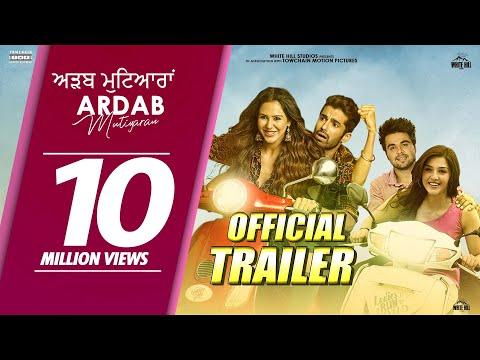 ARDAB MUTIYARAN : Official Trailer | Sonam Bajwa | Ninja | Mehreen Pirzada | Ajay | Rel 18th Oct