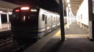 E217系クラY-22編成+クラY-127編成大網発車