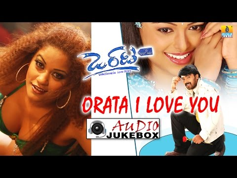 Orata I Love You I Kannada Film Audio Jukebox I Prashanth, Soumya