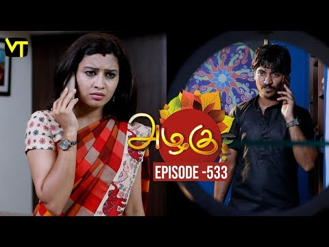 Azhagu Tamil Serial latest Full Episode 533 Telecasted on 20 Aug 2019 in Sun TV. Azhagu Serial ft. Revathy, Thalaivasal Vijay, Shruthi Raj and Aishwarya in the lead roles. Azhagu serail Produced by Vision Time, Directed by Selvam, Dialogues by Jagan. Subscribe Here for All Vision Time Serials - http://bit.ly/SubscribeVT   Click here to watch:   Azhagu Full Episode 532 https://youtu.be/iLuezhcsXlY  Azhagu Full Episode 531 https://youtu.be/PY9FIiinHYI  Azhagu Full Episode 530 https://youtu.be/etxZUwaiTAY  Azhagu Full Episode 529 https://youtu.be/UNqc_e-CkQc  Azhagu Full Episode 528 https://youtu.be/qxhHtHQz3cI  Azhagu Full Episode 527 https://youtu.be/RnecQjFUXOE  Azhagu Full Episode 526 https://youtu.be/QlOLg9XpHls  Azhagu Full Episode 525 https://youtu.be/LJV2EWgMZgQ  Azhagu Full Episode 524 https://youtu.be/xBE1Coqf1ME  Azhagu Full Episode 523 https://youtu.be/2q53SVhY_bA  Azhagu Full Episode 522 https://youtu.be/1vm0eFi1bww   For More Updates:- Like us on - https://www.facebook.com/visiontimeindia Subscribe - http://bit.ly/SubscribeVT