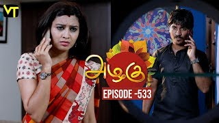 Azhagu - Tamil Serial | அழகு | Episode 533 | Sun TV Serials | 20 Aug 2019 | Revathy | VisionTime