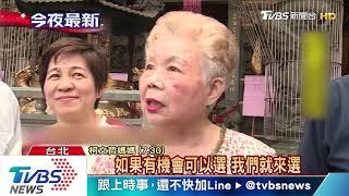 柯文哲8/6組台灣民眾黨 周四對外說明