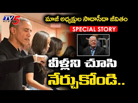 Life After Power |  What The Ex-Politicans Are Doing Now | రెండోవైపు చూడు | Special Story | TV5 News