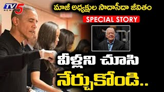 Life after power |  What The Ex-Politicans Are Doing Now | రెండోవైపు చూడు | Special Story