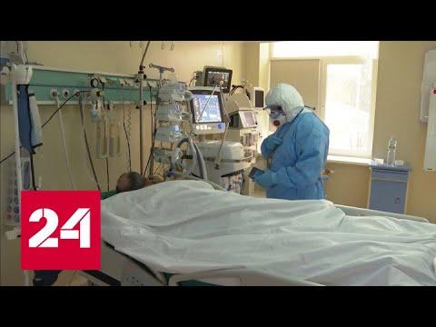 Обстановка с ковидом в России осложняется: сколько будет активен вирус - Россия 24