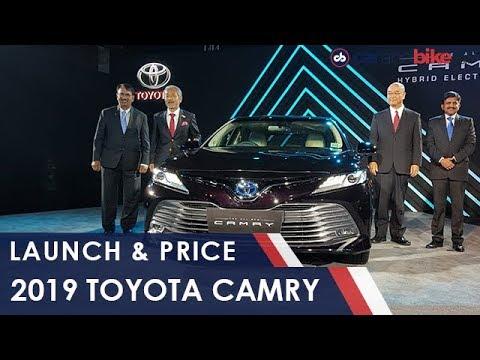 2019 Toyota Camry Hybrid Launch | NDTV carandbike