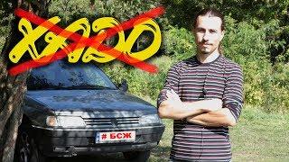 #БСЖ - купил присадку XADO для двигателя.  Тест и результат.