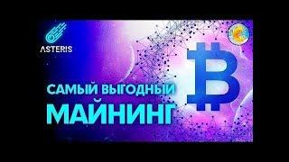Заработок в интернете без вложений ! 5000 рублей в сутки (Disk-space , file-seven)