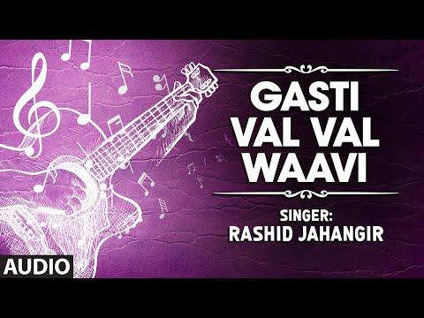 Rashid Jahangir Best Kashmiri Song