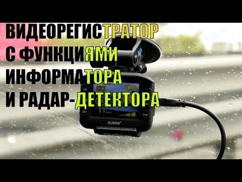 VirtualDub русская версия - скачать бесплатно конвертер