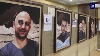 معرض فني للتذكير بالمواطنين المعتقلين في سجون الاحتلال - (29-10-2018)