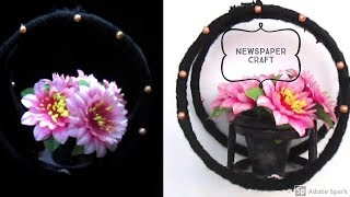 How to make Newspaper Flower Vase   Diy Newspaper Craft   Best out of waste