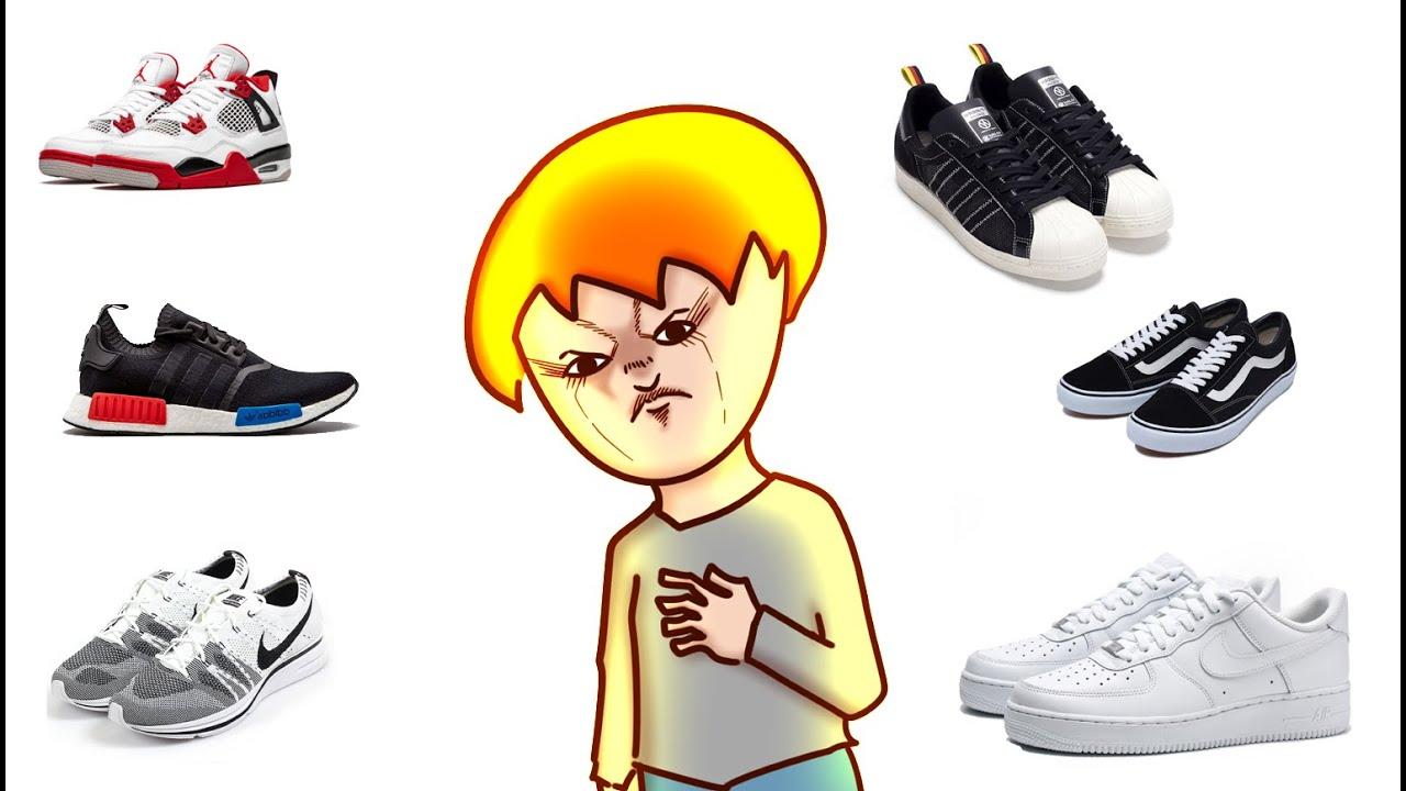 Onion Man | 洋蔥的買鞋進化之路,流行一去不復返!!!! (上) | 真實故事大長篇