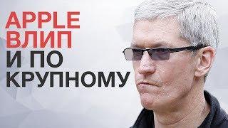 Официально запрещены модели iPhone X, 8, 7, 7plus, 6, 6plus | Skynet пустил первую кровь и ...