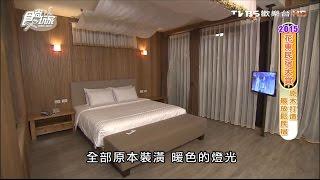【台東】南竹湖會館(畫日風尚) 星光海浪聲陪伴入眠食尚玩家 ...