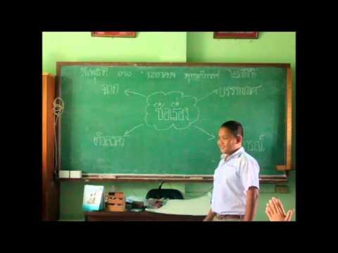 บรูณาการอาเซียนกับภาษาไทย