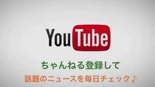 はげみになります!登録をお願いします☆ → https://www.youtube.com/cha...
